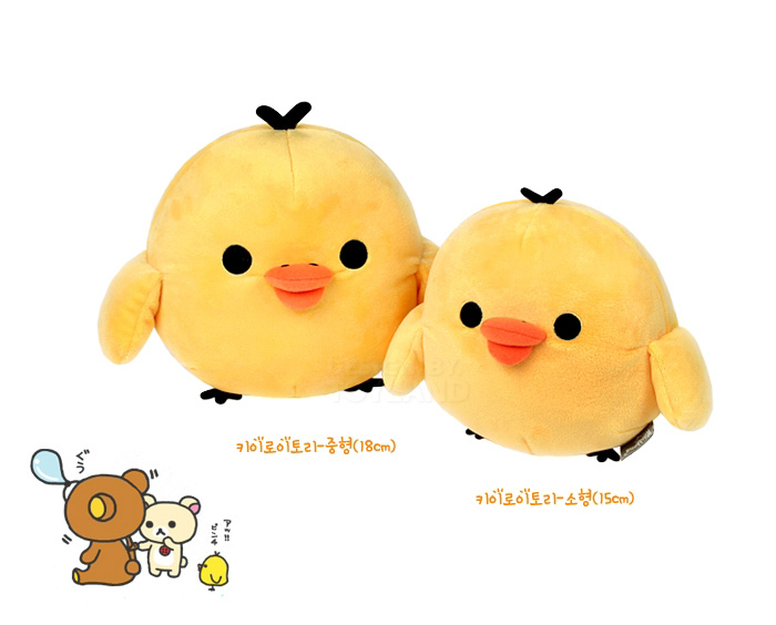d95010ea73d6 Kiiroitori Plush Toy - Rilakkuma World